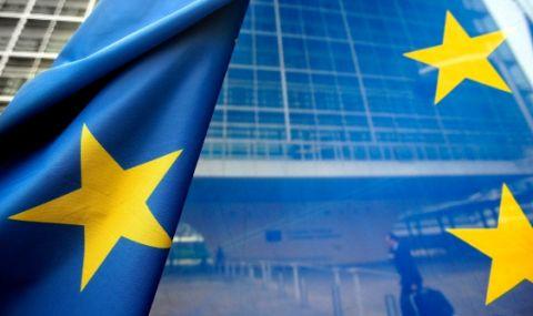 Българка влезе в управителния съвет на банката за развитие