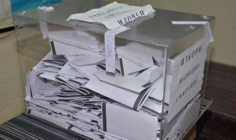 Българите в Русия ще могат да гласуват на 4 април