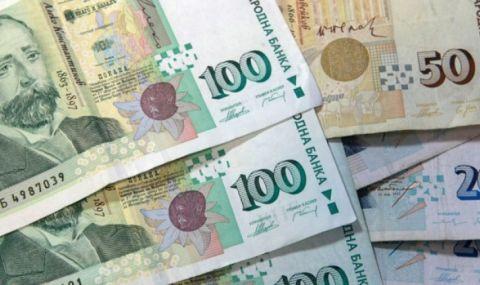 Пенсионните дружества отговориха на КНСБ за втората пенсия