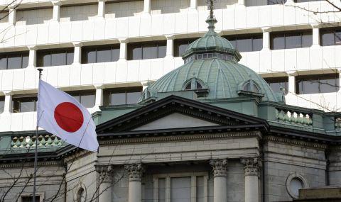 Япония протестира пред Русия