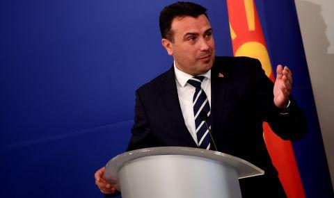Да покажем единство пред България