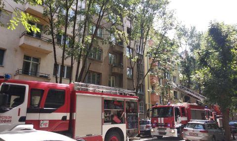 Голям пожар в центъра на София