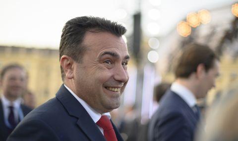Голяма новина за българите в Северна Македония