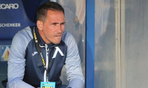 Живко Миланов след загубата на Левски: За мен вината си е изцяло в нас