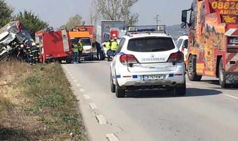 Кошмарът по пътищата за последните 24 часа е пълен – жертвите са 7