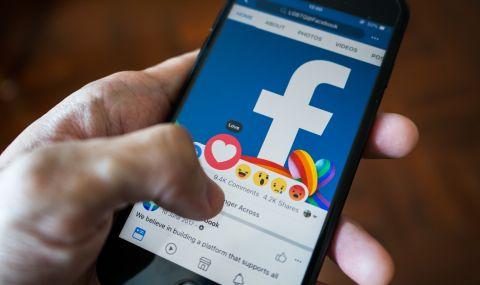 Убиецът Facebook