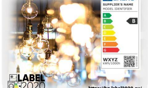 Нов енергиен етикет на светлинните източници от 1 септември