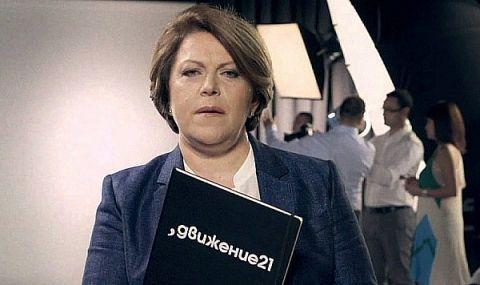 Татяна Дончева: Слави Трифонов и ИТН не са носители на никаква промяна
