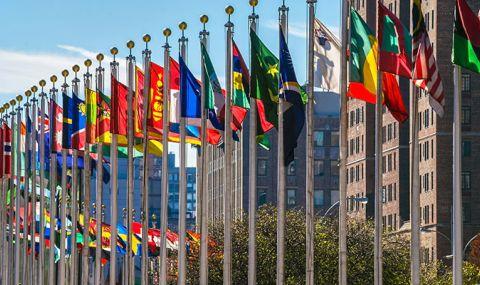 Американски конгресмени се застъпват за включването на Тайван в ООН
