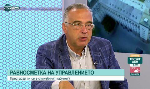 Антон Кутев: Обществото няма нужда от нови политически проекти