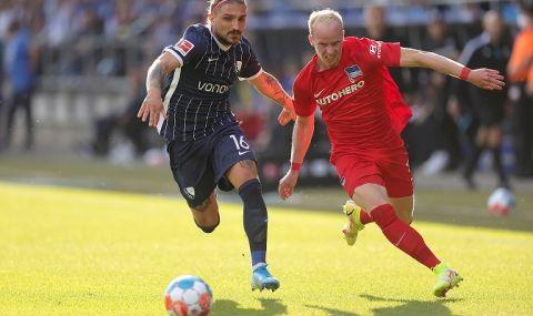 Херта подчини Бохум и спечели първите си три точки за сезона в Бундеслигата