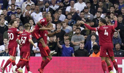 """Класата на Ливърпул си каза думата срещу Лийдс, но """"червените"""" дадоха жертва"""