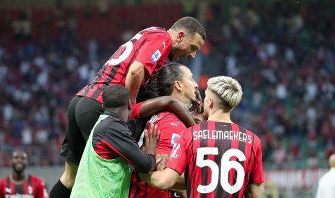 Милан върна Лацио в реалността, Ибрахимович се завърна и вкара