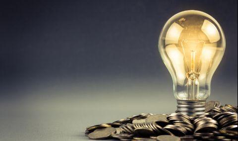 Шоков план за намаляване на цената на тока