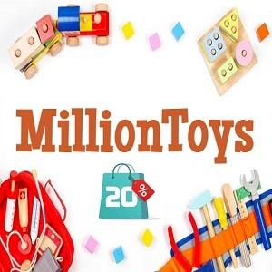 Детски магазин за играчки